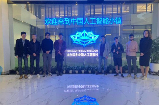 Howest op bezoek in het CAIT (China Artificial Intelligence Town)